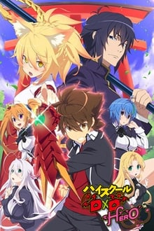 High School DxD Hero (2018)