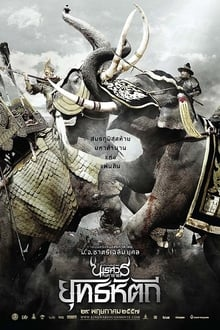 King Naresuan Collection (2007-2015) — The Movie Database (TMDb)