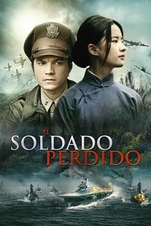 El Soldado Perdido (2017)