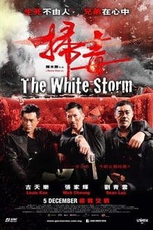 The White Storm : Narcotic