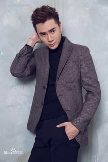 Photo of Liu Yichen
