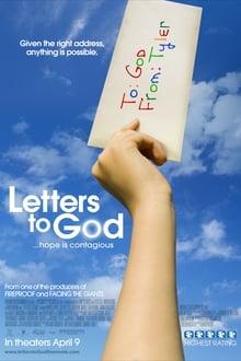 წერილები ღმერთს