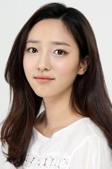 Photo of Pyo Ye-Jin