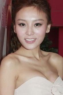 Photo of Jeana Ho