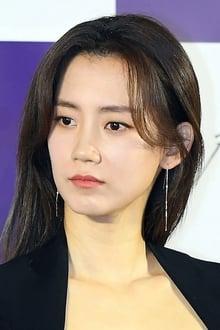 Photo of Shin Hyun-bin