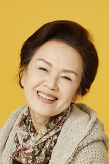 Photo of Jung Young-sook