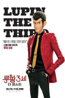Imagem Lupin III: O Primeiro