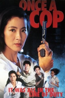 Once a Cop ( 1993 )