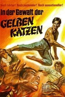 La calle Infernal (1973)