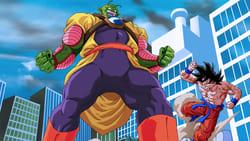 Vision de Dragon Ball Z: El súper guerrero Son Goku pelicula online