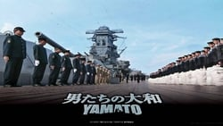 Vision de Secrets of The Battleship Yamato pelicula online