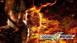 Posters Serie The King of Fighters: Destiny en linea