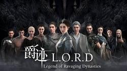 Legend of Ravaging Dynasties 2 (2020)