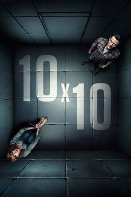 10x10 (2018) #13 (Thriller )