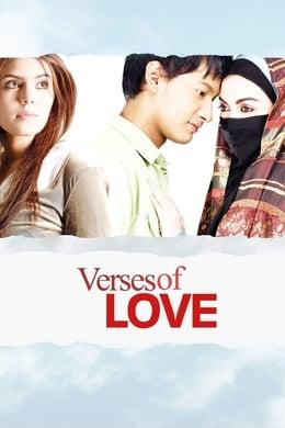 Film Ayat-Ayat Cinta