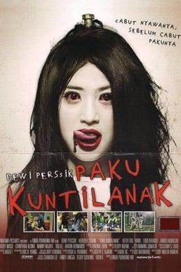 Film Paku Kuntilanak
