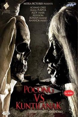 Film Pocong vs Kuntilanak
