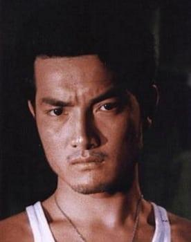 Akira Kubo Photo