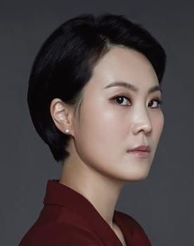 Kim Jae-hwa Photo