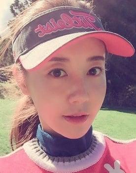 Kim Hwa-Yeon Photo