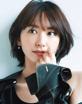 Yui Aragaki Photo