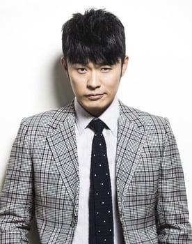 Chen He Photo