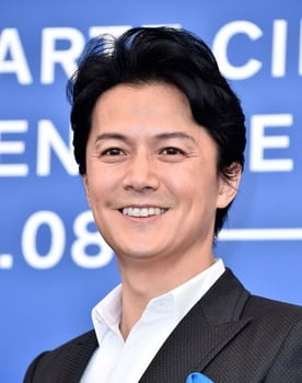 Masaharu Fukuyama Photo