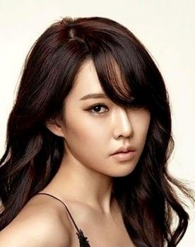 Ji Eun-seo Photo