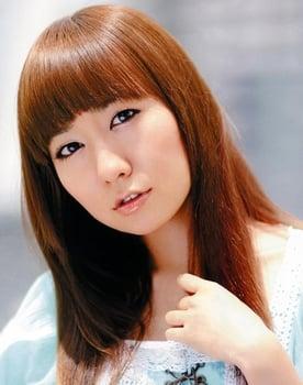 Ayahi Takagaki Photo