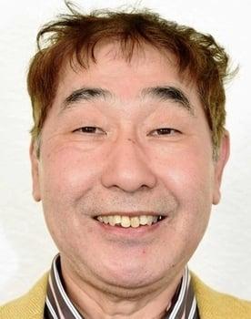 Yoshikazu Ebisu Photo
