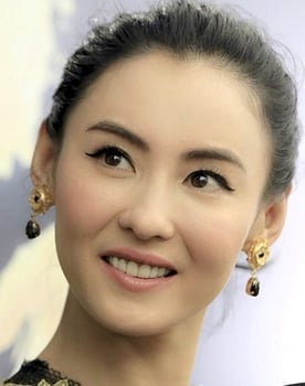 Cecilia Cheung Photo