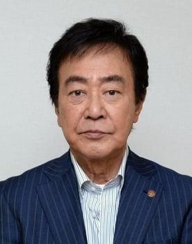 Tsunehiko Watase Photo