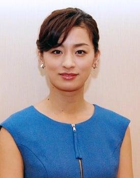 Machiko Ono Photo