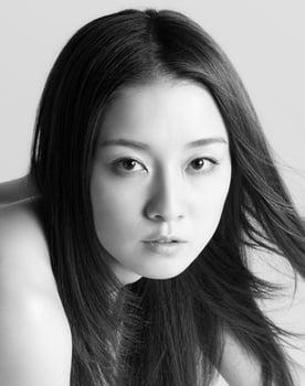 Ayumi Ito Photo
