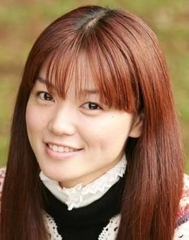 Aya Endo Photo