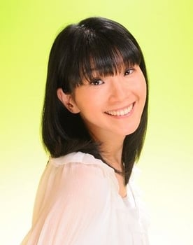 Chinami Nishimura Photo