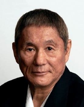 Takeshi Kitano Photo