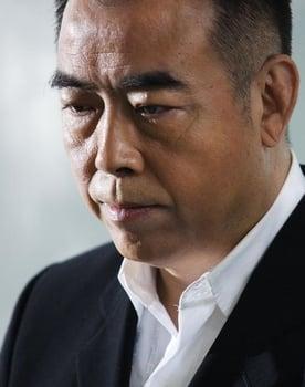 Chen Kaige Photo
