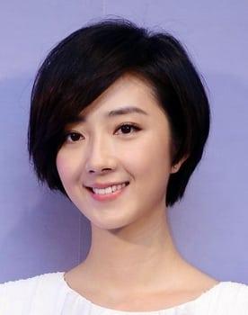 Gwei Lun-mei Photo