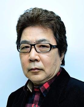 Tesshou Genda Photo