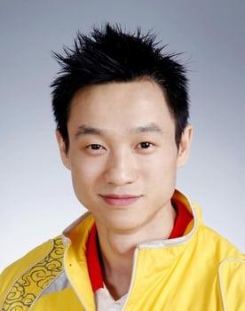 Yang Wei Photo