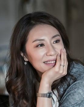 Cho Yun-hee Photo