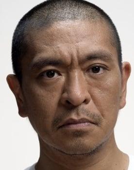 Hitoshi Matsumoto Photo