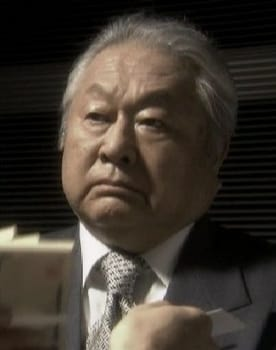Kenji Kodama Photo