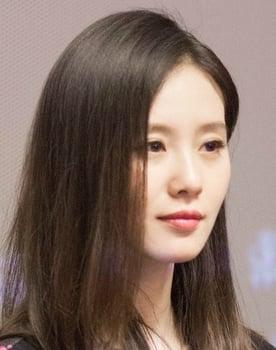 Liu Shishi Photo