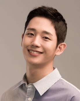 Jung Hae-in Photo