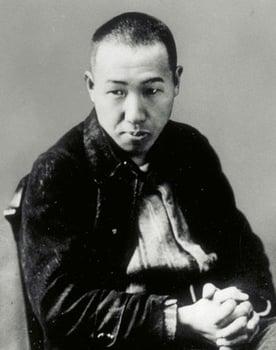 Kenji Miyazawa Photo
