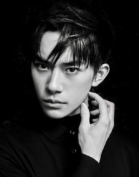Jackson Yee Photo