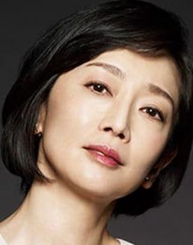 Yumi Asô Photo