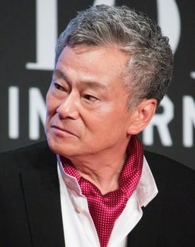 Shuuichi Ikeda Photo